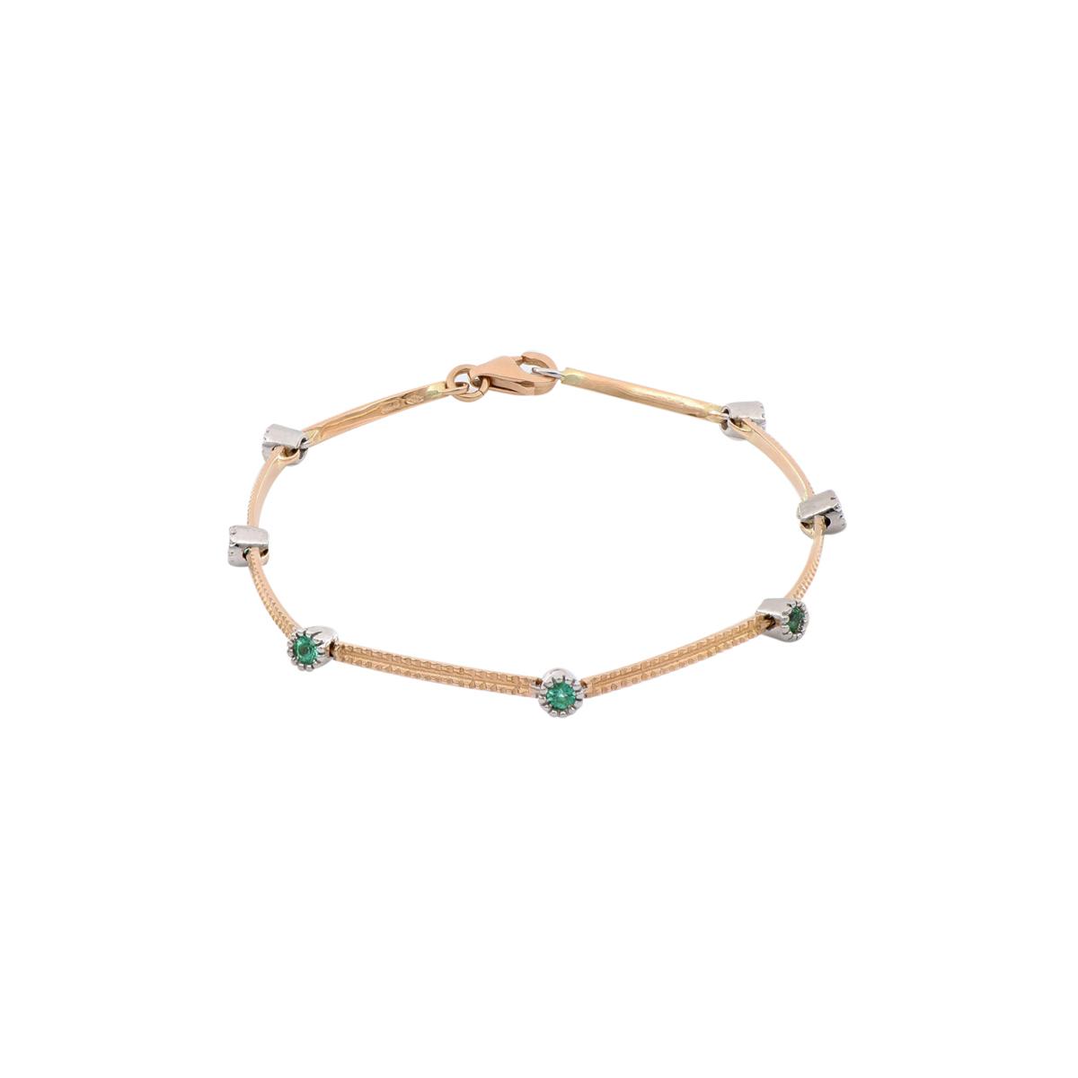 Rose Gold Bar Link Bracelet with Emeralds
