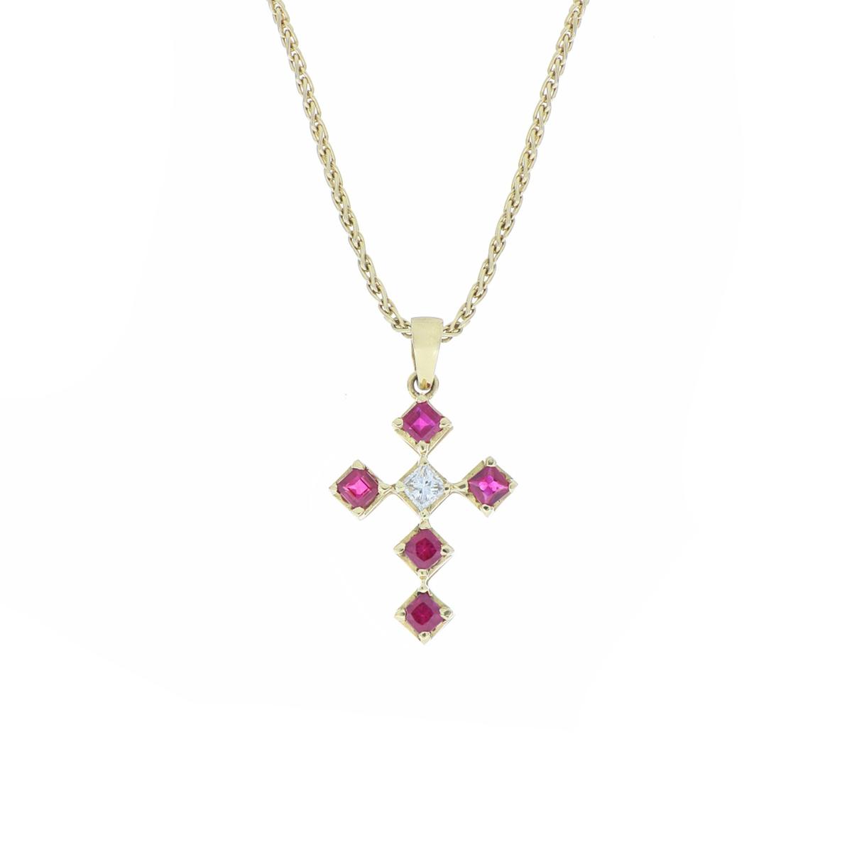 Square-Cut Ruby Cross Pendant Necklace
